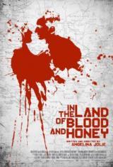 В земя на кръв и мед
